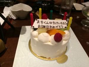 バースデーケーキだよ